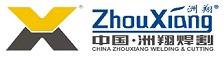 Zhouxiang